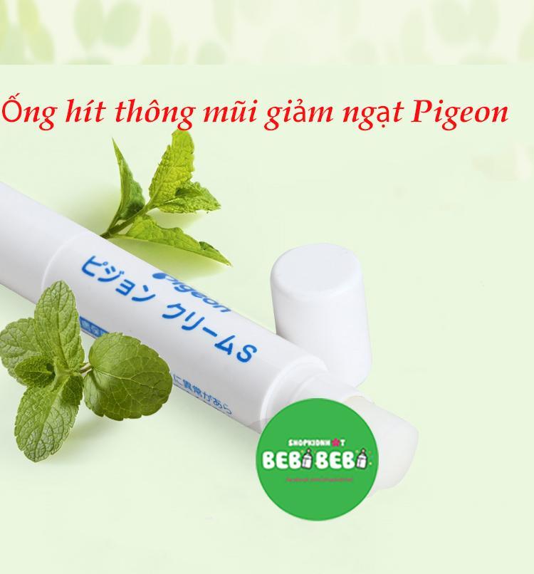ỐNG HÍT THÔNG MŨI GIẢM NGẠT PIGEON NHẬT BẢN