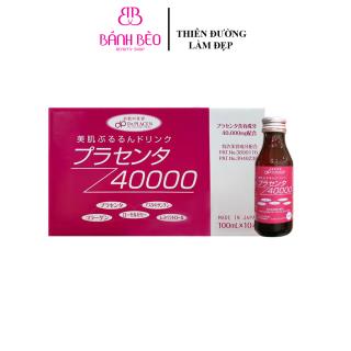 [HCM]Nước uống nhau thai Dr Placen 40000mg (Hộp 10 chai x 100ml) thumbnail