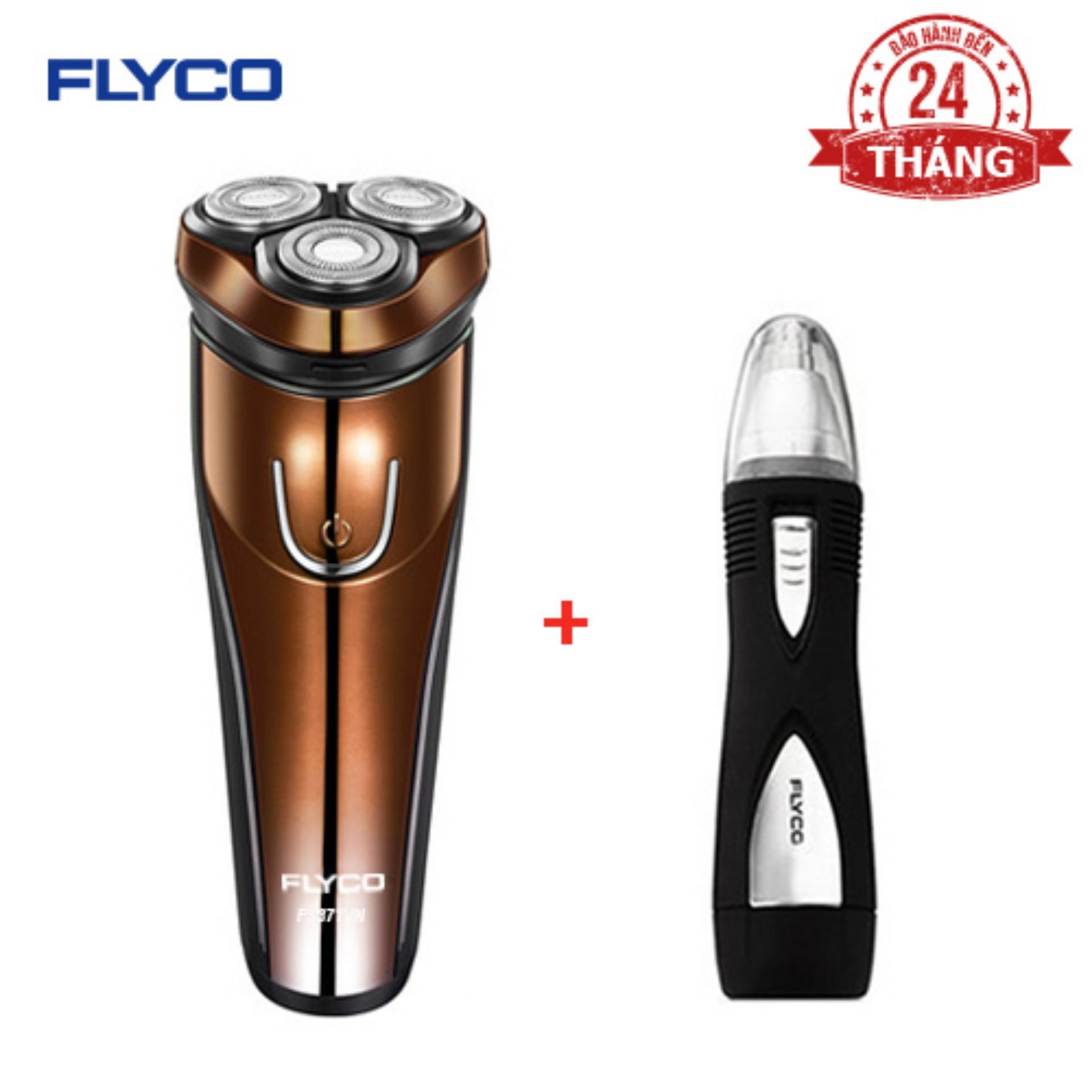 Máy cạo râu FLYCO FS371VN 3 lưỡi dao kép chống nước (Đồng) + 1 máy tỉa lông mũi Flyco FS7805VN