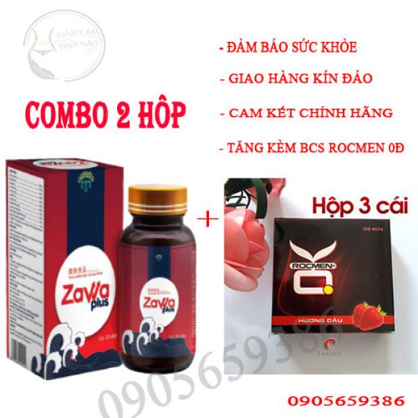 Zawa Plus Viên Uống Tăng Cường Sinh Lí Nam Chính Hãng COMBO 2 HỘP - hộp 24 viên cao cấp