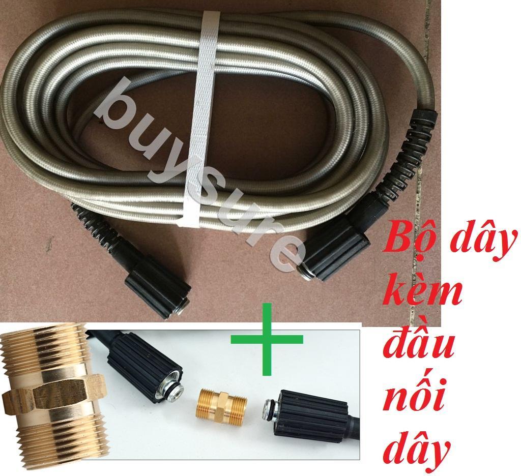 Combo dây rửa áp lực + nối ren 22mm-22mm