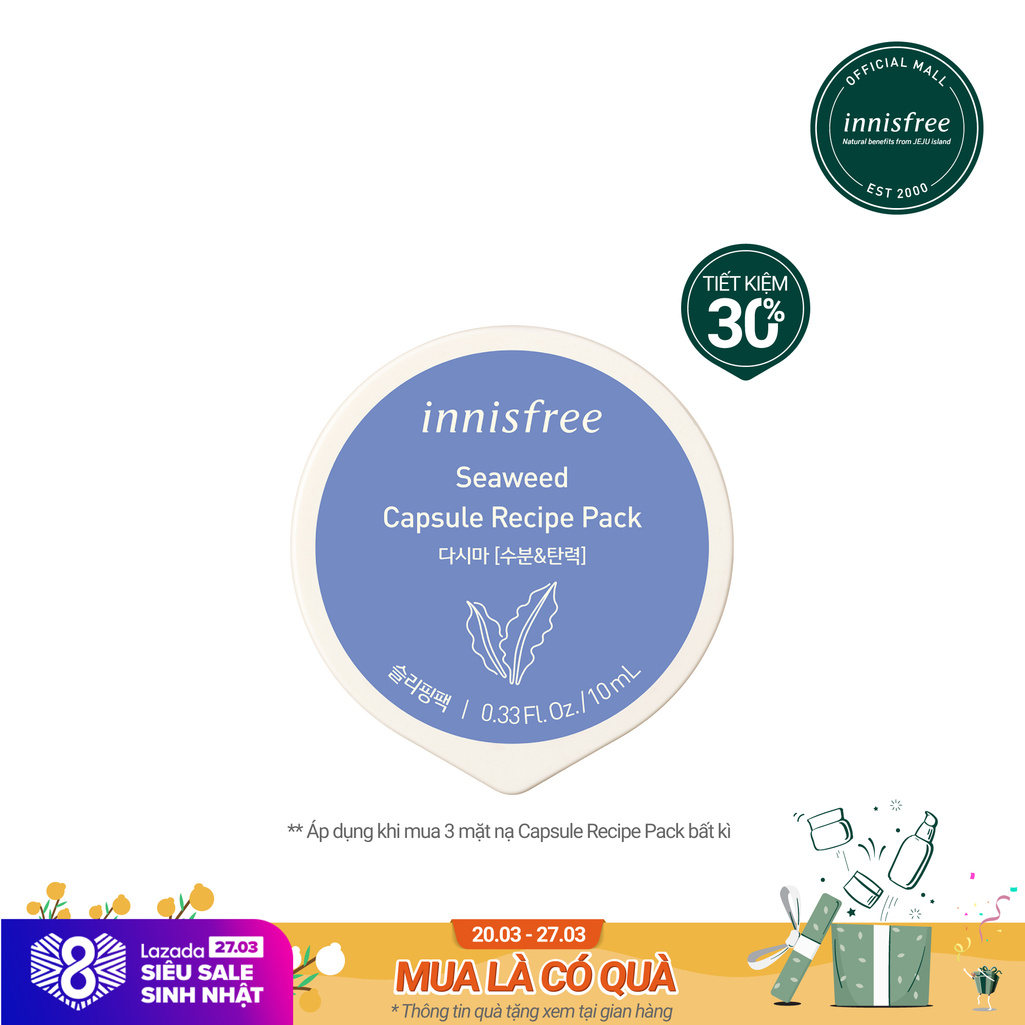 Mặt nạ ngủ dạng hủ từ rong biển innisfree Capsule Recipe Pack Sea Weed 10ml cao cấp