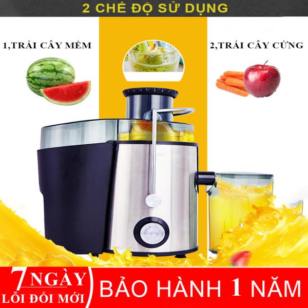 Bảng giá Máy ép chậm trái cây hoa quả công suất lớn- 2 chế độ ép, bình chứa lớn 500ml, giữ nguyên chất dinh dưỡng Điện máy Pico