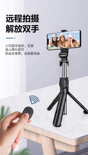 Gậy Chụp Ảnh, Tự Sướng 3 Chân Bluetooth - kèm remote