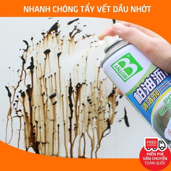 [HCM]Dung dịch tẩy rửa nhựa đường BOTNY Pitch Cleaner bình xịt làm sạch nhựa đường vết dầu mỡ bùn đất bám trên xe hơi ô tô xe tải xe khách xe tải B-1108