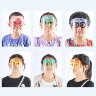 Tấm Chắn Mặt Hoạt Hình Cho Trẻ Em, Kính Mặt Trời Kính Khối Chống Sương Mù Kính