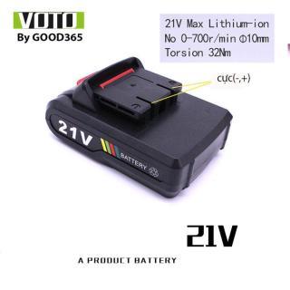Pin máy khoan 21v cầm tay không dây Voto 21V pin 21v dành cho máy khoan khoan pin 21v voto đẹp, chính hãng chất lượng, giá rẻ hấp dẫn bao hanh uy tín boi Good 365 cơn lốc sale 50% thumbnail