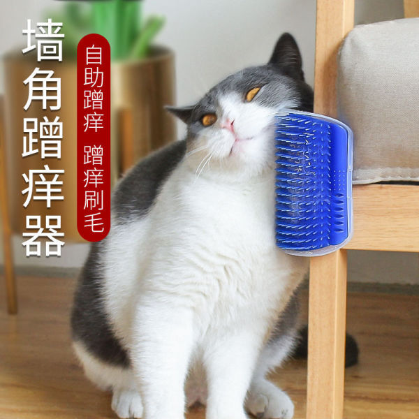 Protect The Table Cat Tickle Rubbing Face Device Massage Brush Pet Supplies Kucing Mainan