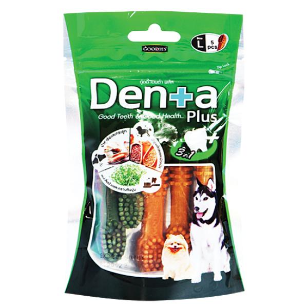 Thức ăn cho chó - Dental Plus gặm sạch răng (ptpet)