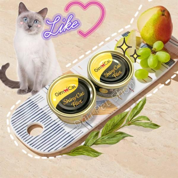 Pate Gimcat cho mèo lon 70g siêu nhiều thịt
