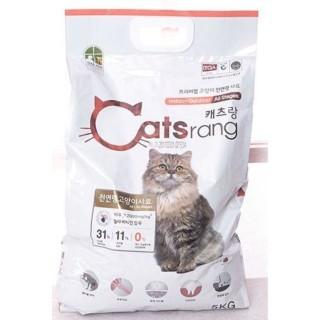 Hạt catrang cho mèo thumbnail