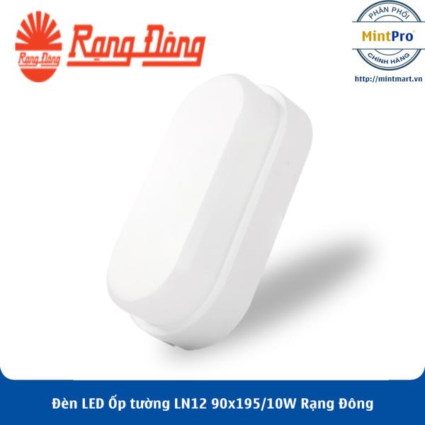 Đèn LED Ốp tường LN12 90x195/10W Rạng Đông - Hàng Chính Hãng