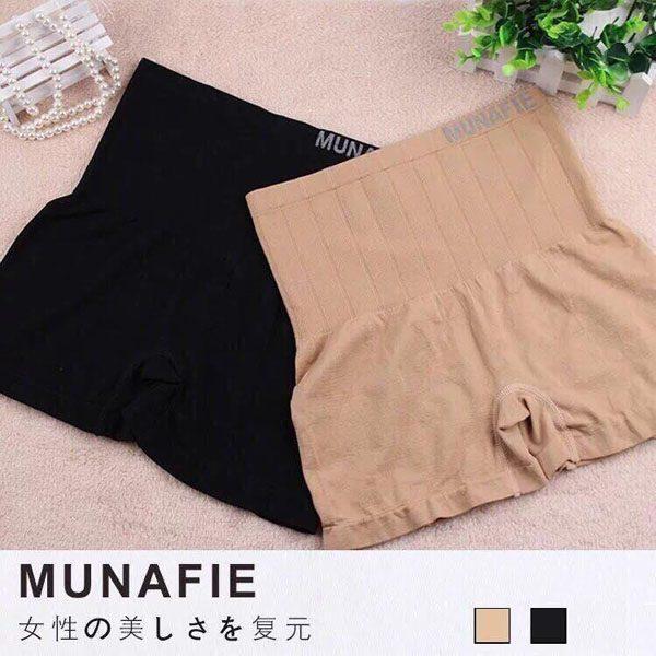 Bộ 2 quần gen mặc váy Munafie Nhật Bản chất liệu mềm mại co giãn ôm sát, freesize phù hợp mọi vóc dáng