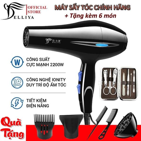 Máy sấy tóc Deliya 8032 công suất 2200W với 3 chế độ sấy nóng, vừa, mát giúp bạn lựa chọn tùy thích không lo tóc hư tổn [ TẶNG 5 PHỤ KIỆN TẠO KIỂU TÓC VÀ  1 BỘ BẤM MÓNG 7 MÓN )- Bảo hành 12 tháng nhập khẩu
