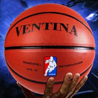 Bóng Rổ Da VENTINA T1000 Size Số 7 Phù Hợp Sân bóng Rổ Ngoài Trời Outdoor & Indoor (Tặng bơm tay mini, túi rút dù, băng cổ tay, kim và lưới đựng bóng) thumbnail