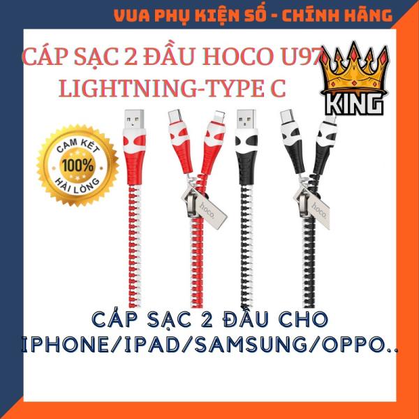 Cáp Hoco U97 - 2in1 (USB sang Type C/Lightning PD 20W)