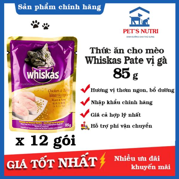 [Set 12 gói] Thức ăn cho mèo lớn vị gà Whiskas Pate Vị gà (Chicken) 85g