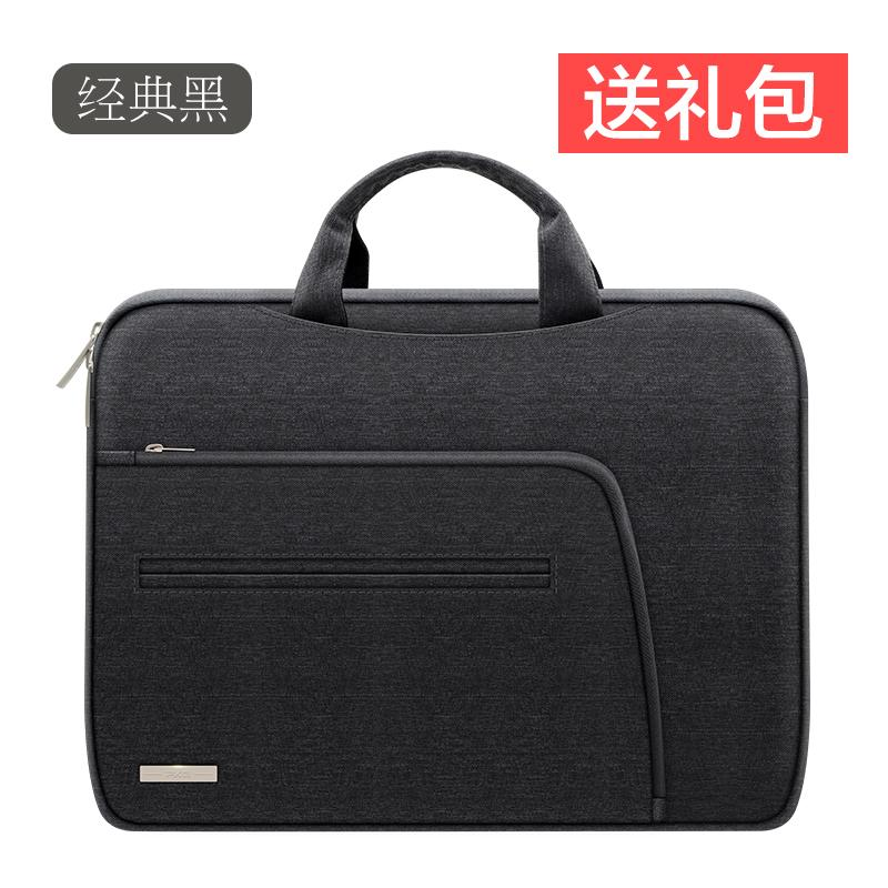 7054eb1d9 Laptop Hand Computer Bag Apple MacBook Sleeve Air13.3 Bag Pro13 Inch 15  Male Mac12