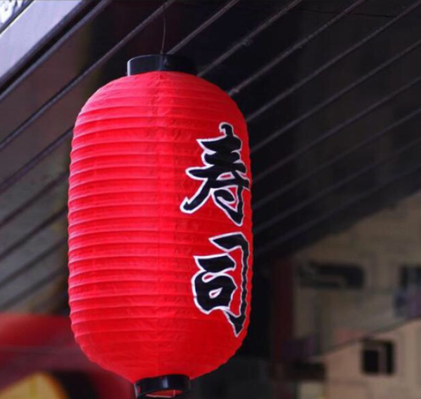 Bảng giá Đèn lồng vải lụa nhật bản, hồng kông in chữ 40cm, 50cm, 60cm trang trí quán, lễ hội, ngoài trời