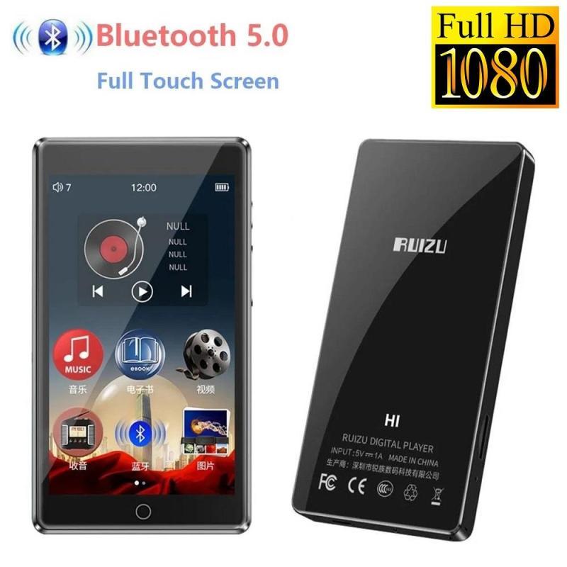 Máy nghe nhạc MP3 RUIZU H1 Màn hình cảm ứng Kết nối Bluetooth Dung lượng 8GB Thu âm Nghe ebook - Máy nghe nhạc MP3/MP4 kết nối Bluetooth Ruizu H1 bộ nhớ trong 8GB