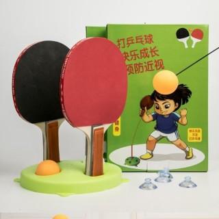 Bóng bàn phản xạ FREE TAB - Đồ chơi bóng bàn phản xạ năng động cho mọi lứa tuổi - Bóng bàn phản xạ thông minh thumbnail