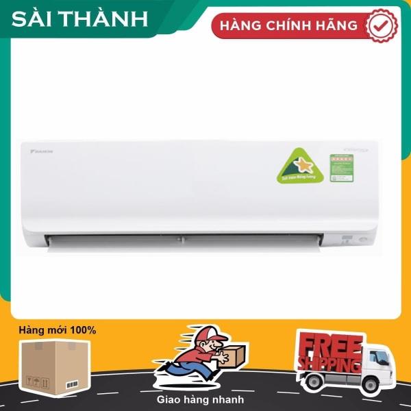 Máy lạnh Daikin Inverter 1 hp FTKA25UAVMV - Điện máy Sài Thành