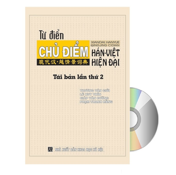 Mua Sách-Sách từ điển chủ điểm song ngữ Hoa Việt 25000 từ hơn 200 chủ đề lớn nhỏ (từ vựng đa chuyên ngành giày da, may mặc, xây dựng, bất động sản, gổ, chứng khoán, kế toán, dầu khí, ..) +DVD tài liệu tặng