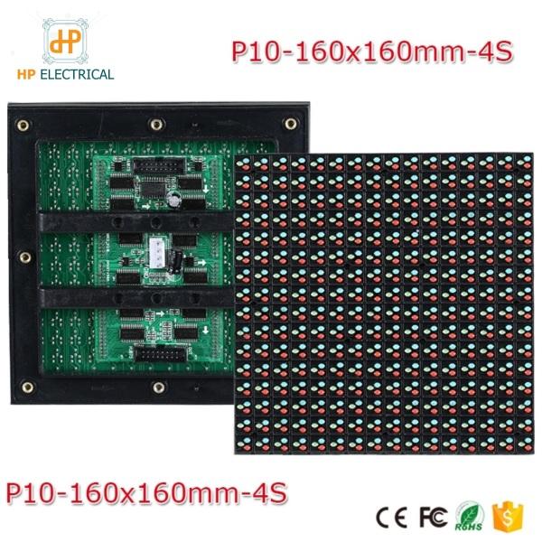 Tấm LED ma trận P10 3 màu Full Color 160x160mm Hàng Công Ty - HP Electrical