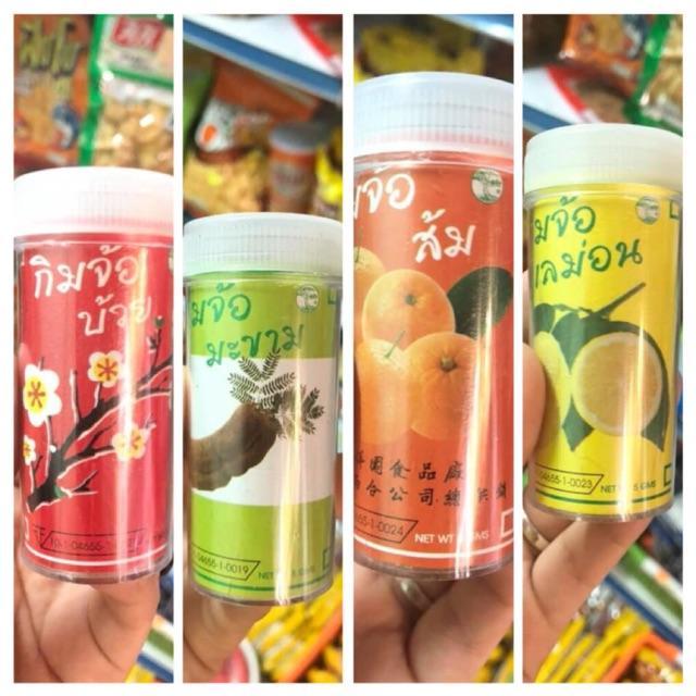 Kẹo Xí Muội Hoa Mai Thái Lan