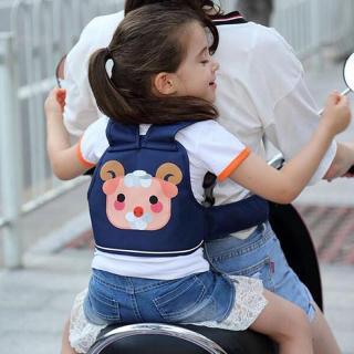 Đai đỡ chống ngã cho bé khi đi xe máy, xe đạp điện, giúp cố định tư thế bé ngồi an toàn khi bạn đưa bé ra ngoài đi chơi, có phản quang buổi tối, nhiều hình ngộ nghĩnh cho cả bé trai và bé gái GIÁ ƯU ĐÃI thumbnail