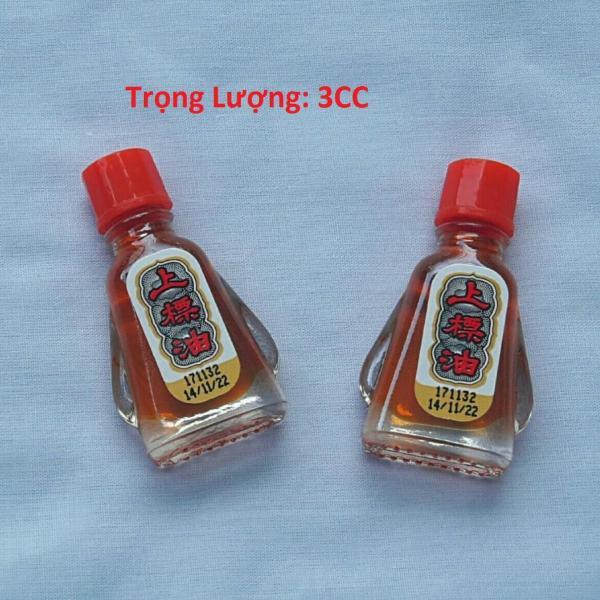 Combo 02 Dầu Thái lan Siang Pure Oil 0.5ml chữ màu vàng – Thái Lan giá rẻ
