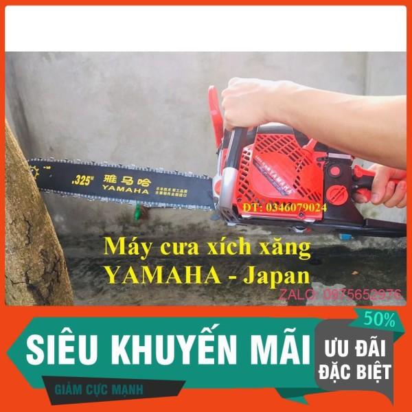 máy cưa xích chạy xăng - YAMAHA 5860 Hàng loại 1