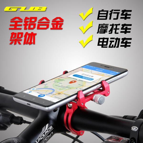 Súng A.B G-86 xe đạp đạp leo núi... Bộ điện thoại di động xe máy máy máy... Bộ định vị xe máy... hợp kim loại L5N