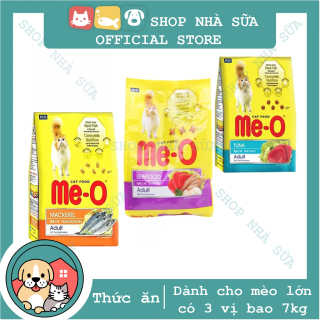 HN- Me-O thức ăn viên cho mèo lớn - dạng bao 7kg (gồm 20 gói) ( cá ngừ hải sản cá thu) thumbnail