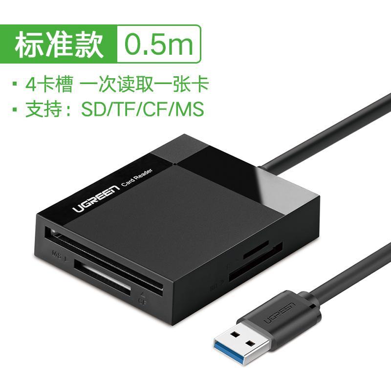 UGREEN Đầu Đọc Thẻ Đa Hợp Nhất SD USB3.0 Cao Tốc Canon Máy Ảnh SLR Bộ Nhớ Trong Kcal/TF/Thẻ CF Đa Năng Huawei Xiaomi Type-C điện Thoại OTG Máy Tính Đa Chức Năng Đầu Đọc Thẻ