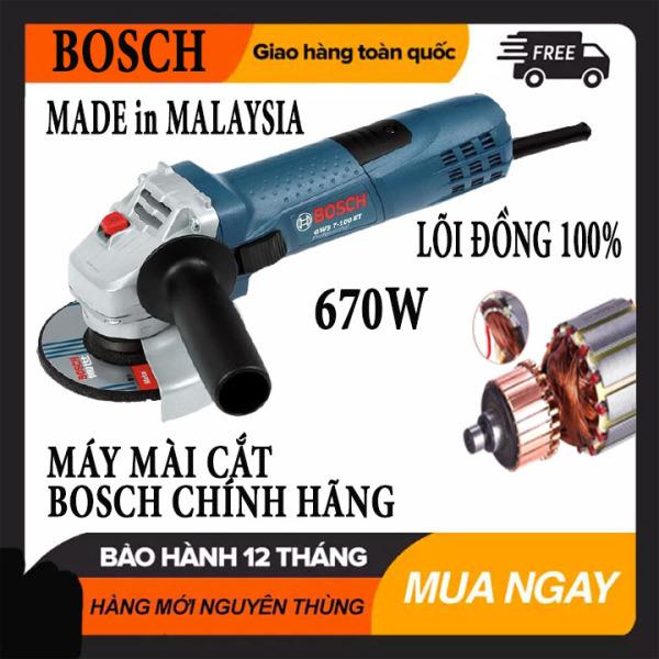 [MẪU MỚI 2021] Máy mài, máy cắt cầm tay BOSH GWS lõi đồng 670W, Máy cắt sắt bosh - Máy mài điện - Máy mài cầm tay BOSS - Máy mài góc - Máy cắt lõi đồng nguyên chất