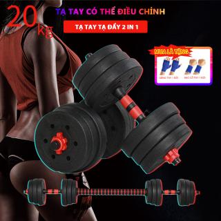 Tạ tay tạ đẩy kết hợp, 20KG tạ nam nữ tập gym tập thon tay, dụng cụ gym đa năng TopOne2020 thumbnail