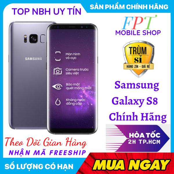 Điện Thoại Samsung Galaxy S8 Bản Hàn 2Sim Ram 4Gb/64Gb Mới Màn hình: Super AMOLED, 5.8, Quad HD+ (2K+)/ CPU: Exynos 8895 8 nhân Bảo Hành 1 đổi 1 Yên Tâm Mua Sắm Tại Hoàng Anh Mobile Shop  (giao ngẫu nhiên 1 sim/2 sim/ màn ám, lưu ảnh