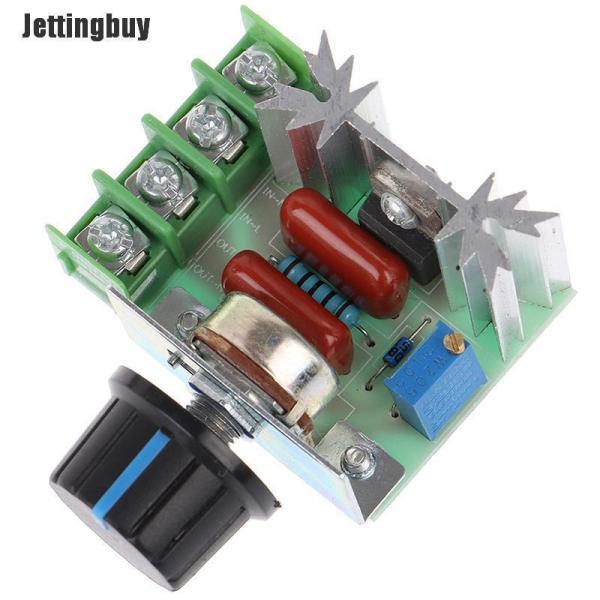 Bảng giá Jettingbuy Mạch SCR điều chỉnh nhiệt điện áp 50-220V 2000W - INTL