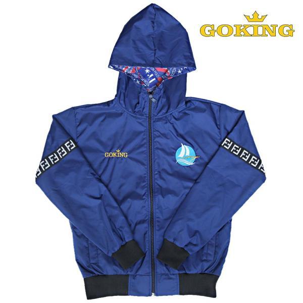 Áo khoác bé trai bé gái, chất liệu vải dù mềm mại, chống nắng, đi mưa, cản gió tốt, giữ ấm hiệu quả