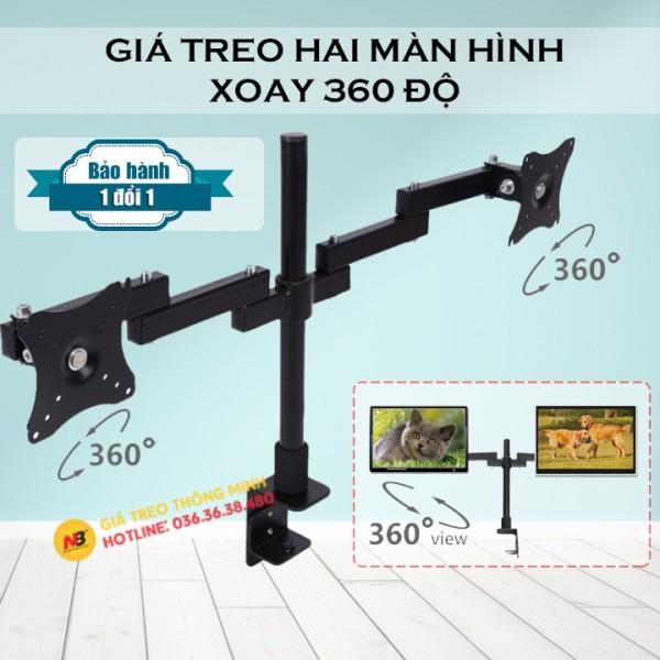 Bảng giá [Cột Cao 40 ]Giá treo hai màn hình 17 - 27 Inch - Tay treo màn hình đôi - Xoay 360 độ - Model: XD50 Phong Vũ
