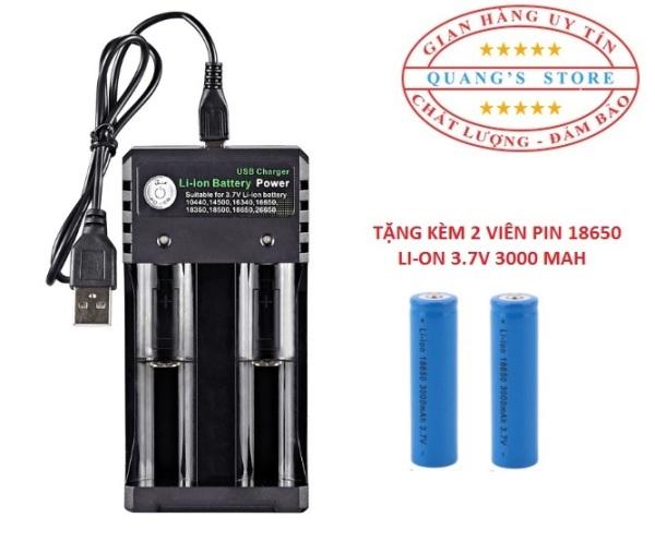Giá Sạc Pin BMAX cho Pin 18650,18500, 18350, 16650, 16340, 14500, 10440, 26650 Có đèn báo và tự ngắt khi đầy- Kèm 2 viên pin 18650 3000 mAh