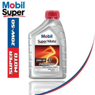 Nhớt Xe Số Mobil Super Moto 20W50, nhớt mobil 20w50 nhớt xe số giảm gào máy cho xe lâu niên chai 800ml-- thumbnail