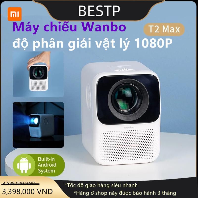 Bảng giá Máy chiếu mini bảo vệ mắt Xiaomi Wanbo T2 MAX, HD 1080P (Phiên bản quốc tế)