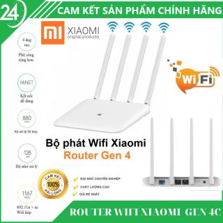 [BẢN QUỐC TẾ - BH 12 THÁNG] Bộ Phát WiFi Xiaomi - Router WiFi Xiaomi Gen 4C - Tốc Độ 300Mbps 4 Anten Wifi Router thumbnail