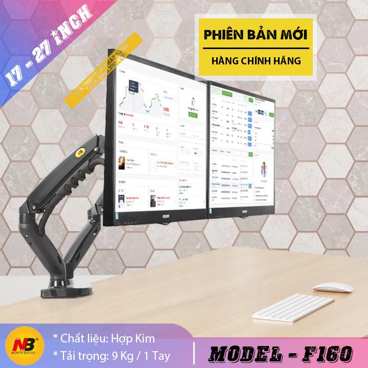 Giá treo màn hình - Giá treo hai màn hình F160 17 - 27 inch / Model mới 2020