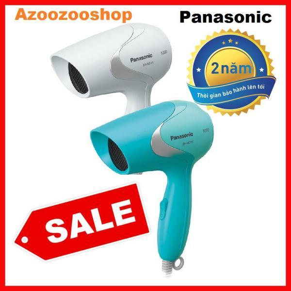 [HCM]Máy sấy tóc Panasonic EH-ND11AW645 Máy hoạt động mạnh mẽ với công suất 1000W cho luồng gió mạnh giúp sấy tóc khô nhanh an toàn bảo vệ mái tóc của bạn không bị tổn thương vì nhiệt và tiết kiệm điện năng