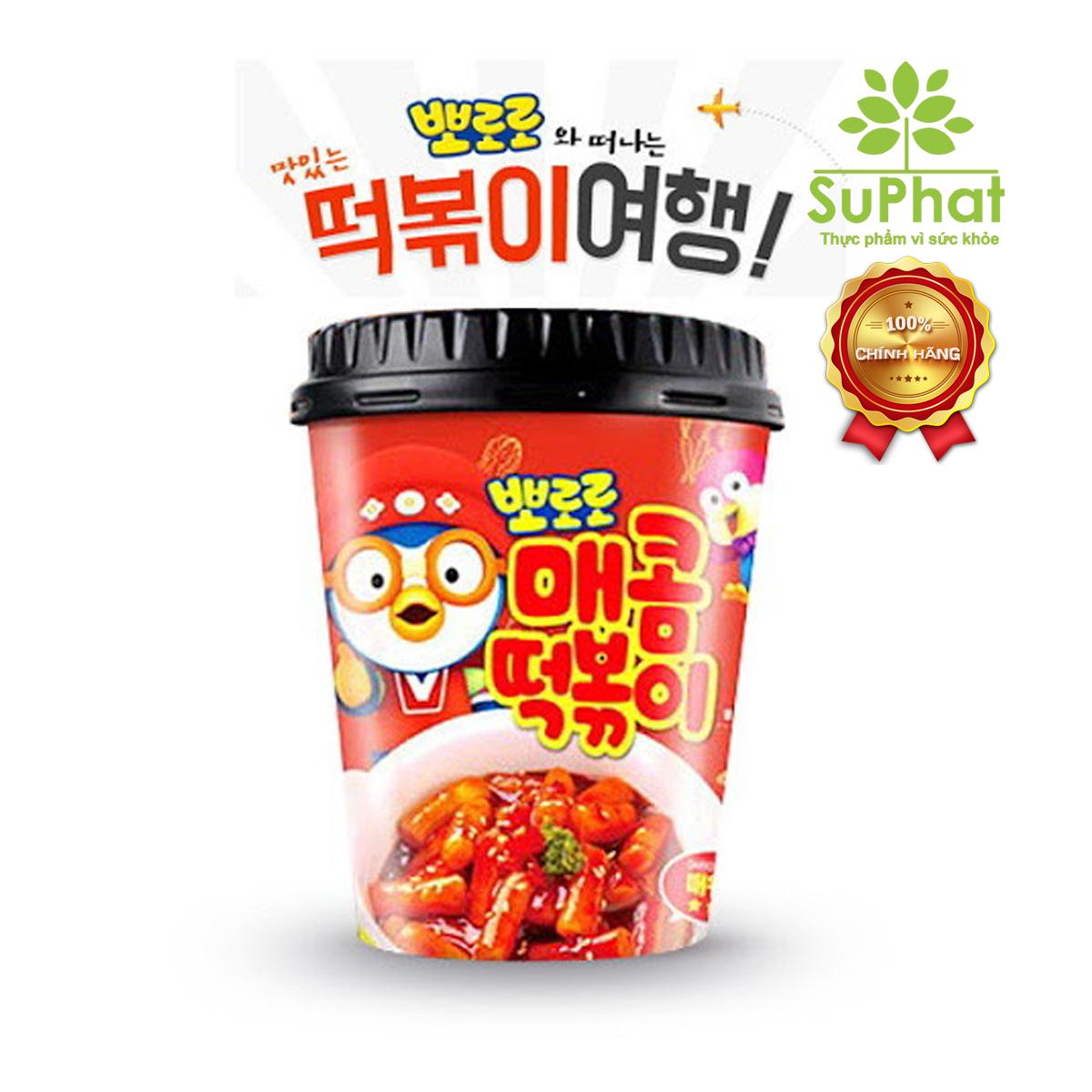 Deal tại Lazada cho Bánh Gạo Tokpokki Pororo Hàn Quốc Vị Sốt Cay [SuPhat Shop]