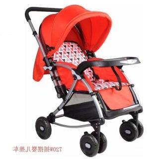 Xe đẩy em bé đa năng 2 chiều bập bênh BBH 720W thumbnail