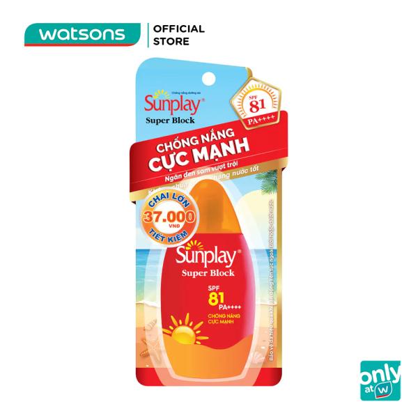 Sữa Chống Nắng Cực Mạnh Sunplay Super Block SPF81 70g